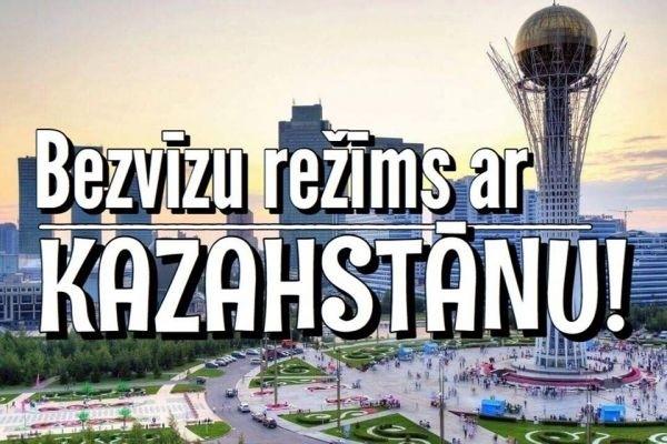 Lido uz Kazahstānu bez vīzas!