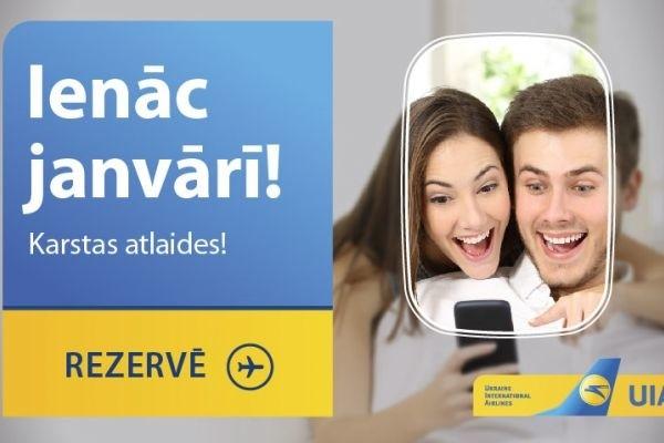 Karstas atlaides   Ukraine Intl Airlines