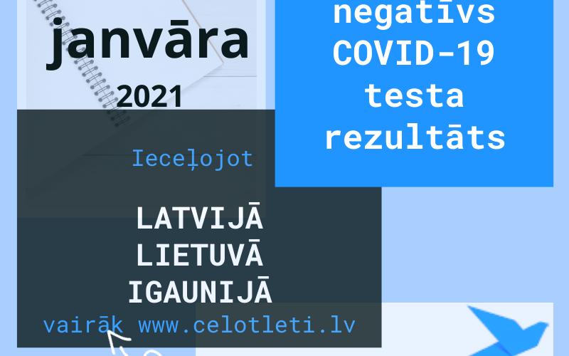 Отрицательный TEST COVID -19 при въезде в Латвию, Литву и Эстонию с 15 января